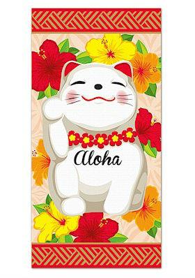 """beach towel - """"aloha lucky cat"""""""